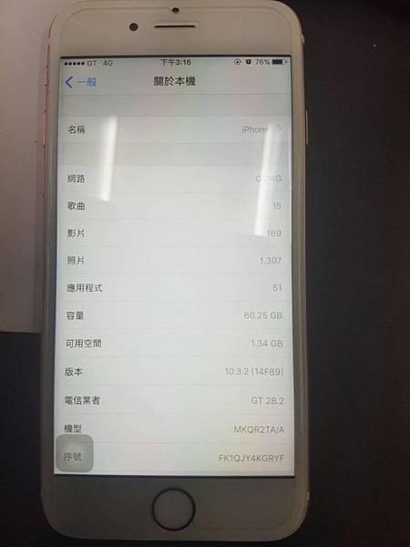 21.蘋果無WIFI可下載APP-2.jpg