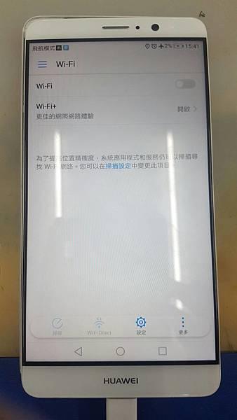 24.華為 MAGE9 泡水-2.jpg