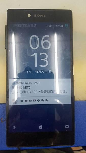 30. 維修 sony z5p z5 wifi  無法連線-1.jpg