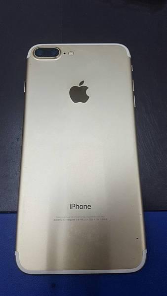 31. 維修蘋果 I7PLUS 音頻1.jpg