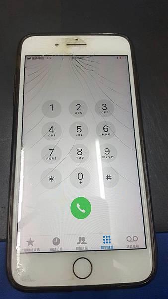 31. 維修蘋果 I7PLUS 音頻.jpg