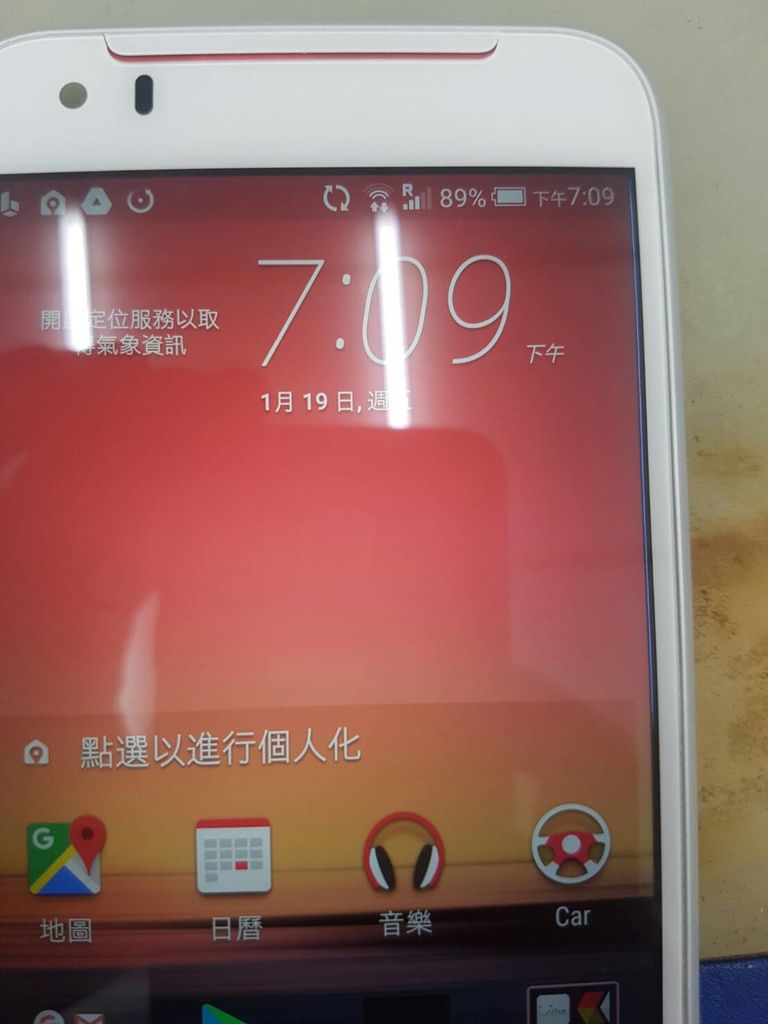 42. HTC SIM讀不到SIM卡-1.jpg