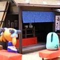 茶店2.jpg