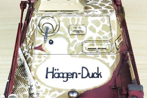Haagen-Duck.jpg