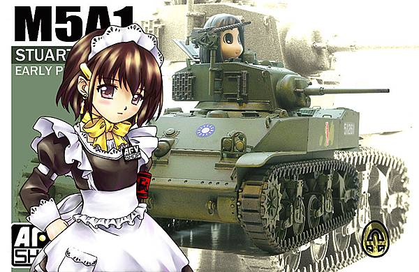 m5a1-1.jpg