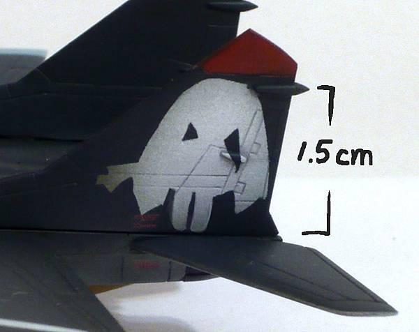 MIKU-29 3.jpg