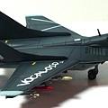 MIKU-29 5.jpg