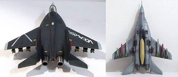 MIKU-29 6.jpg