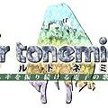 ar tonemicu logo.jpg