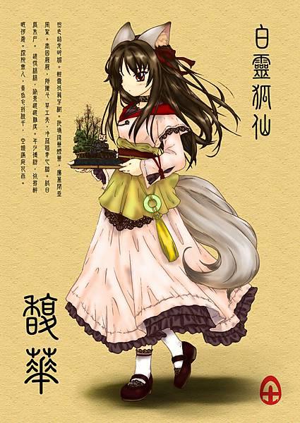 kitsune CH.jpg
