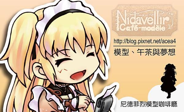 pixnetCARD.jpg