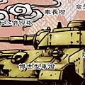 T-34-3color ch.jpg