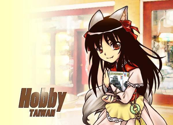 hobby taiwan.jpg