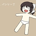 doll-step1.jpg