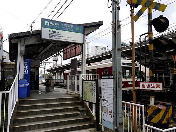 1109-叡電修學院站