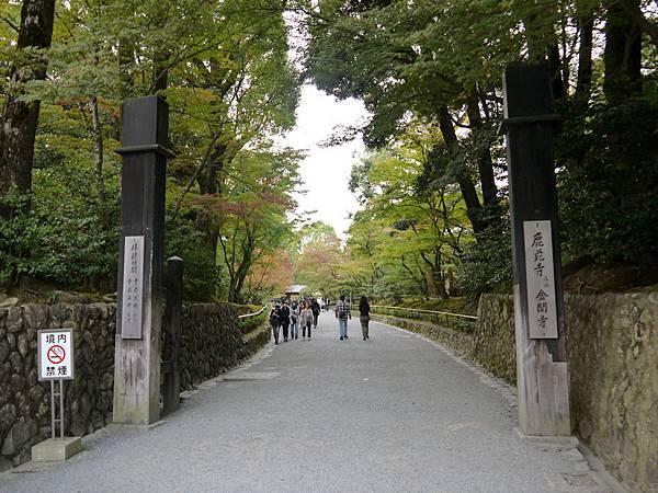 1109-金閣寺入口