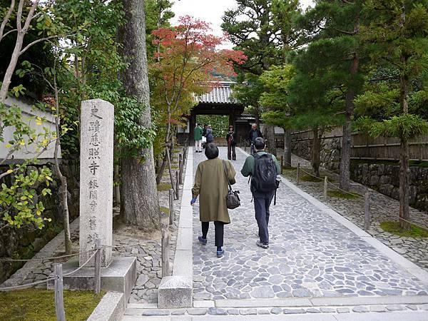 1110-銀閣寺1