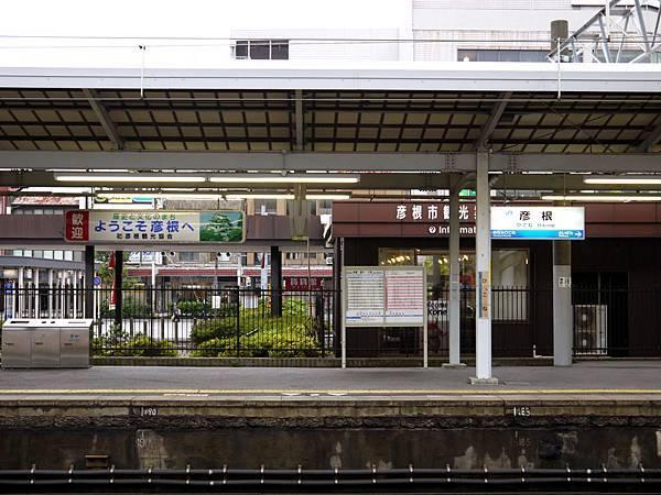 1111-JR彥根站
