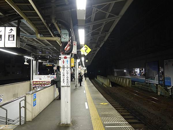 年夜的王子車站