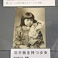 資料館黑白照片