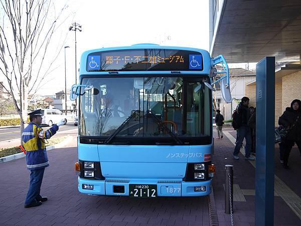 藤子不二雄美術館車站