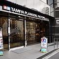 TAMIYA直營店1