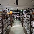 TAMIYA直營店3