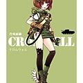 cromwell-test