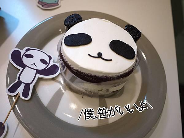熊貓水果蛋糕