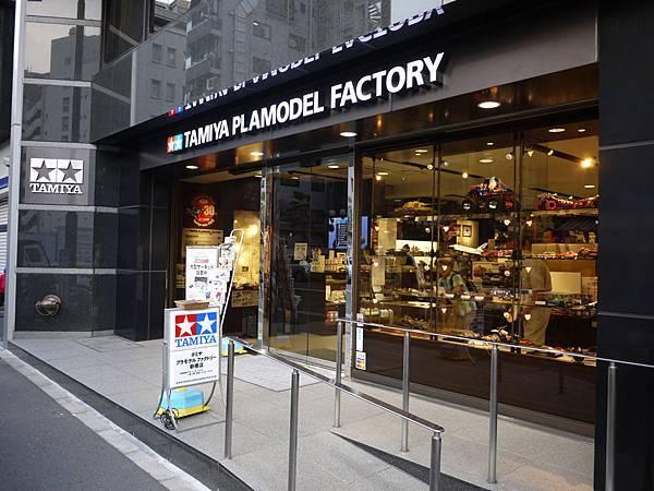 TAMIYA新橋店