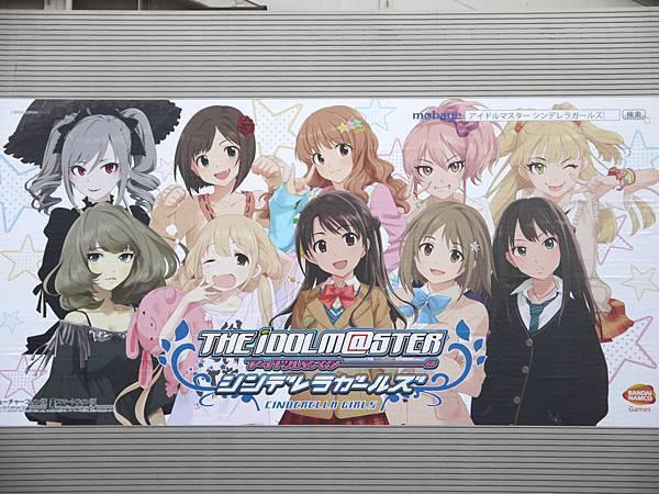 秋葉原站旁大型廣告