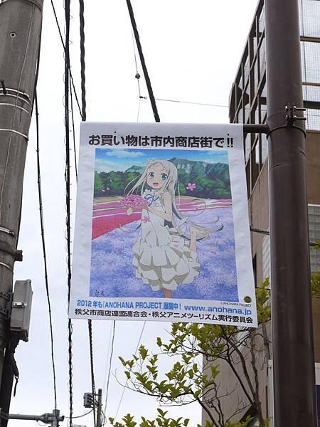 商店街宣傳海報