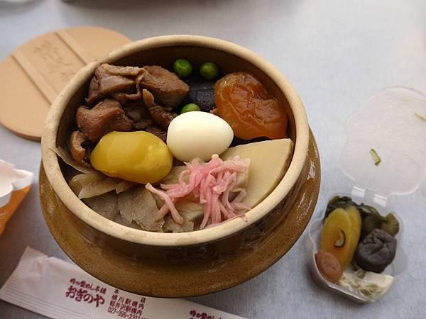 橫川SA鍋燒飯