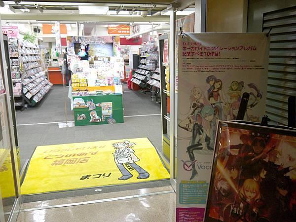 虎穴福岡店