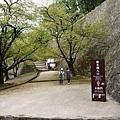 熊本城不開門入口