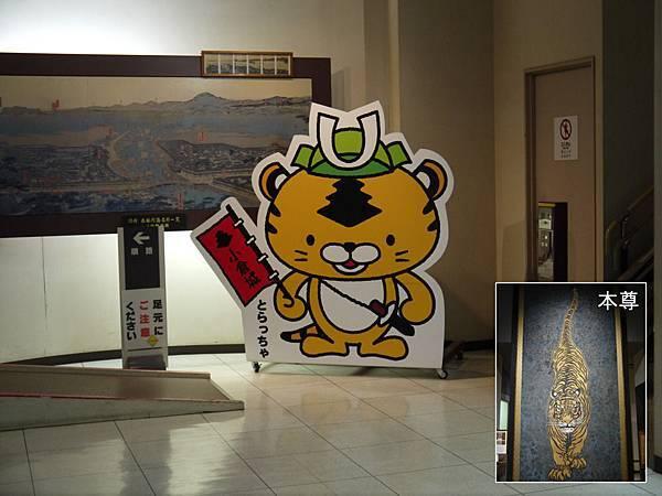 小倉城吉祥物