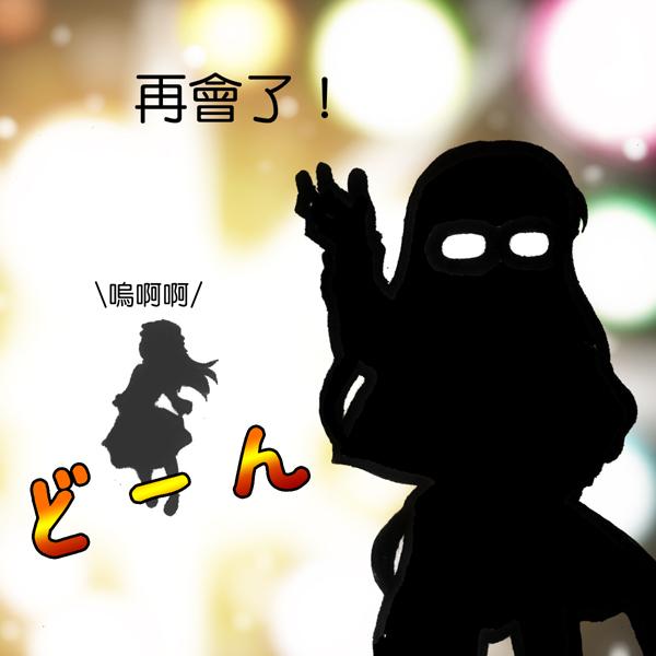 阿霞-2ch