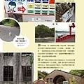 p18 介紹.jpg