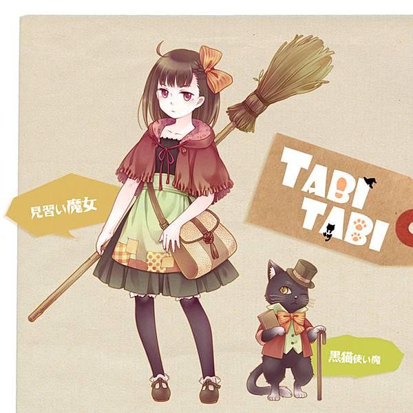 TABITABI人設