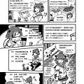 台湾の陽々拾遺集_006.jpg