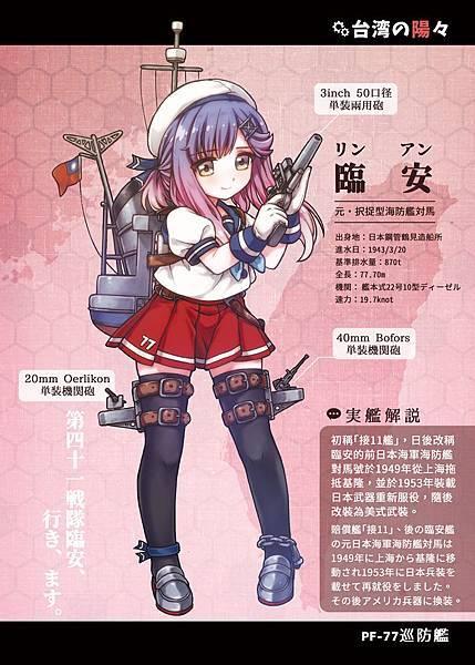 tsushima-word.jpg
