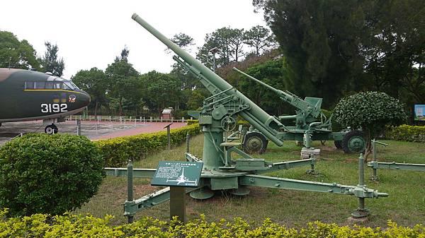 八八式7.5公分高射砲