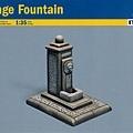 fountain-0.jpg