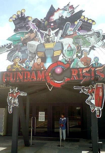 gundam crisis.jpg