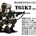 t65k2-4-1.jpg