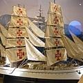 沙紀利士練習船.jpg