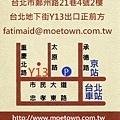 fatimaid地圖.jpg