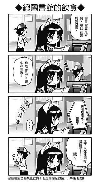 狐仙與總圖.jpg