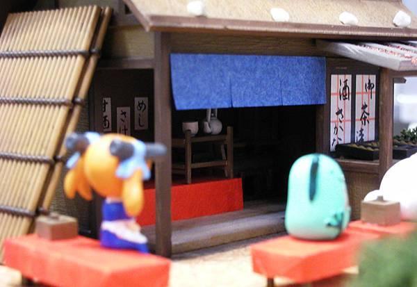 山頂茶屋-2.jpg