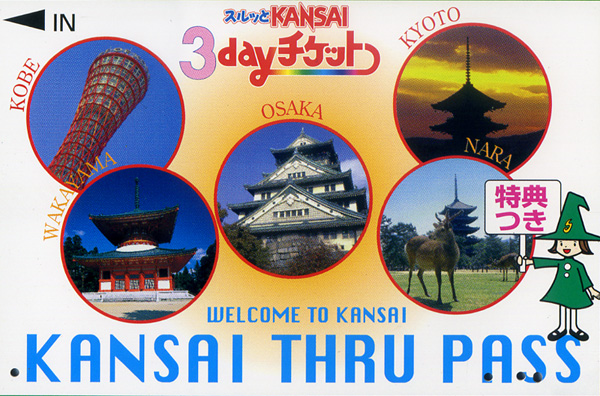 kansai thru pass.jpg